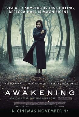 Постер фильма Экстрасенс (2011)
