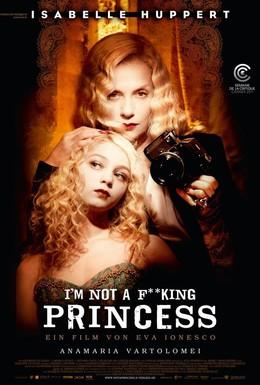 Постер фильма Моя маленькая принцесса (2011)