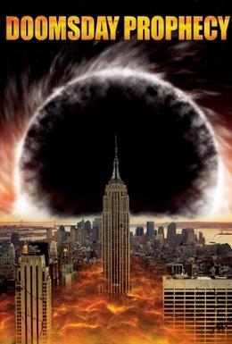 Постер фильма Пророчество Судного дня (2011)