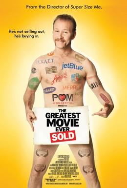 Постер фильма Величайший фильм из всех когда-либо проданных (2011)