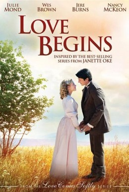 Постер фильма Любовь начинается (2011)