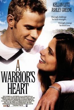 Постер фильма Сердце воина (2011)