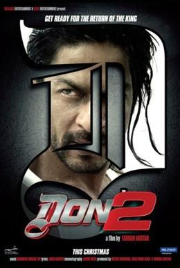 Постер фильма Дон. Главарь мафии 2 (2011)