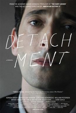 Постер фильма Учитель на замену (2011)