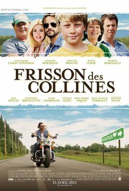 Постер фильма Дрожь холмов (2011)