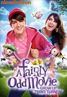Волшебные родители (2011)