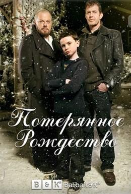 Постер фильма Потерянное Рождество (2011)