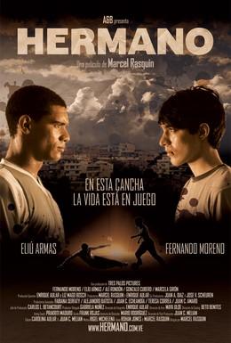 Постер фильма Брат (2010)