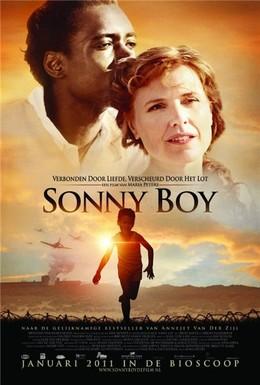 Постер фильма Сынок (2011)