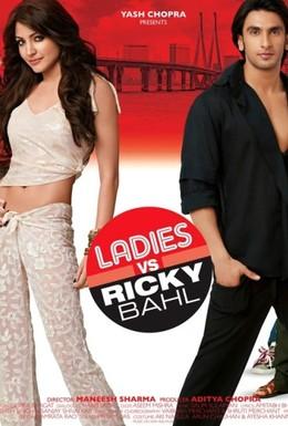 Постер фильма Леди против Рикки Бахла (2011)