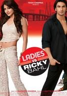 Леди против Рикки Бахла (2011)