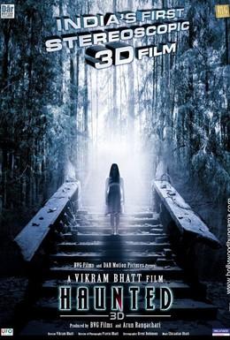 Постер фильма Дом-призрак (2011)