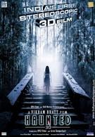 Дом-призрак (2011)