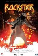 Рок-звезда (2011)