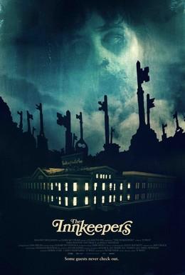 Постер фильма Тайны старого отеля (2011)