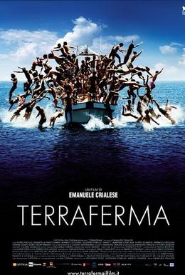Постер фильма Материк (2011)