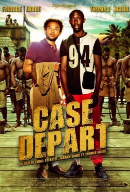 Постер фильма Исходное положение (2011)