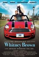 Молодость Уитни Браун (2011)