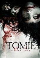 Томие: Без границ (2011)