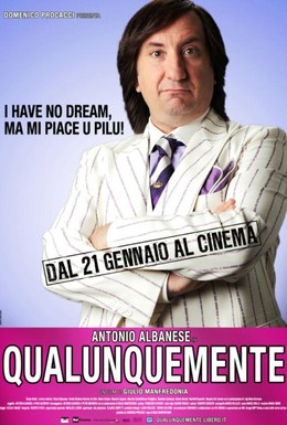Постер фильма Ну да ладно (2011)