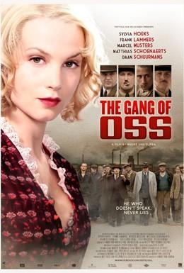 Постер фильма Опасная банда (2011)