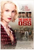 Опасная банда (2011)