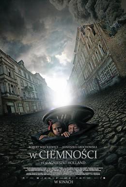 Постер фильма В темноте (2011)