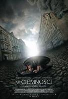 В темноте (2011)