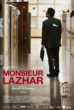 Постер фильма Господин Лазар (2011)