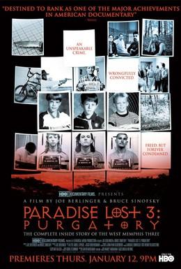 Постер фильма Потерянный рай 3 (2011)