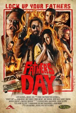 Постер фильма День отца (2011)