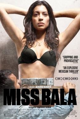 Постер фильма Мисс Пуля (2011)