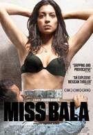 Мисс Пуля (2011)