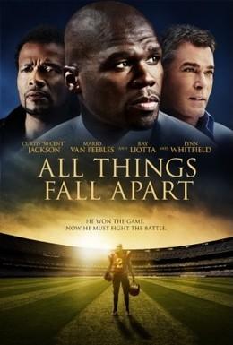 Постер фильма Разные вещи (2011)