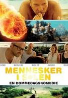 Люди на солнце (2011)