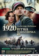 Варшавская битва 1920 года (2011)