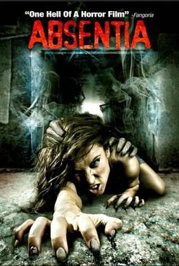 Постер фильма Отсутствие (2011)