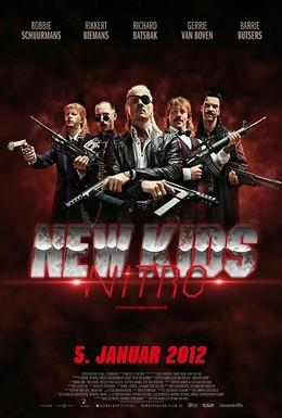 Постер фильма Новые парни нитро (2011)