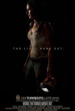 Постер фильма Туннель (2011)