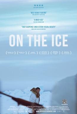 Постер фильма На льду (2011)