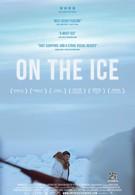 На льду (2011)