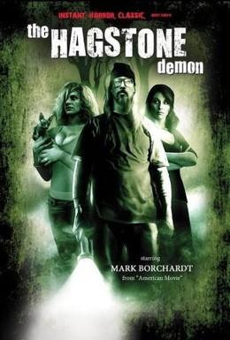 Постер фильма Демон из Хагстоуна (2011)