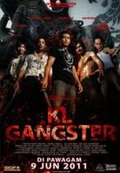 Гангстер (2011)