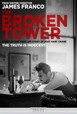 Постер фильма Разрушенная башня (2011)