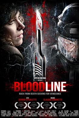 Постер фильма Кровное родство (2010)