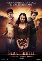 Вампиранутые (2012)