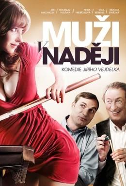 Постер фильма Мужские надежды (2011)