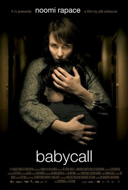 Постер фильма Бэбиколл (2011)