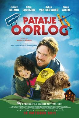 Постер фильма Шансы большие и маленькие (2011)