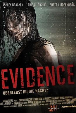 Постер фильма Свидетельство (2012)